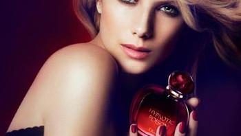 Dior Hypnotic Poison : la vidéo avec Mélanie Laurent